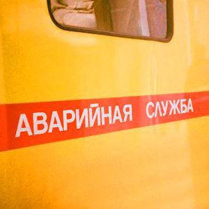 Аварийные службы Чегем-Первого