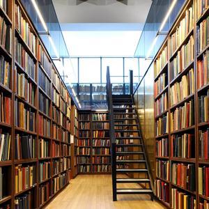Библиотеки Чегем-Первого