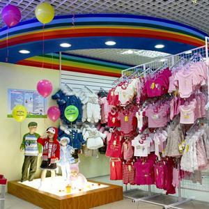 Детские магазины Чегем-Первого