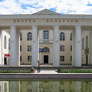 Дворцы и дома культуры Чегем-Первого
