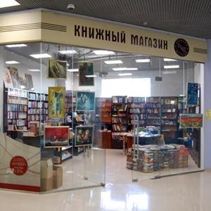 Книжные магазины Чегем-Первого