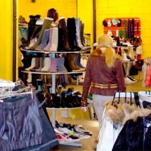 Магазины одежды и обуви Чегем-Первого