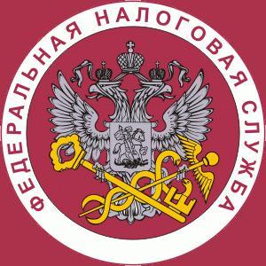 Налоговые инспекции, службы Чегем-Первого