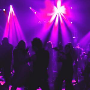 Ночные клубы Чегем-Первого