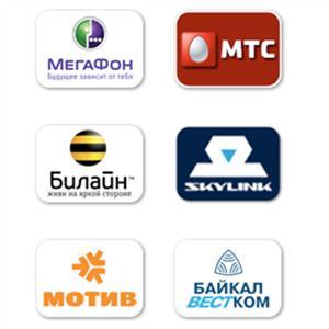 Операторы сотовой связи Чегем-Первого