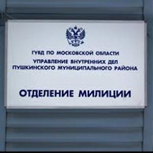 Отделения полиции Чегем-Первого