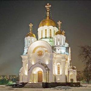 Религиозные учреждения Чегем-Первого
