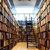 Библиотеки в Чегеме-Первом