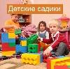 Детские сады в Чегеме-Первом