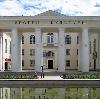 Дворцы и дома культуры в Чегеме-Первом