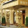 Гостиницы в Чегеме-Первом