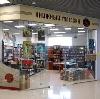 Книжные магазины в Чегеме-Первом