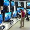 Магазины электроники в Чегеме-Первом
