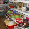 Магазины хозтоваров в Чегеме-Первом