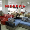 Магазины мебели в Чегеме-Первом