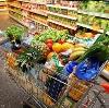 Магазины продуктов в Чегеме-Первом