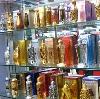 Парфюмерные магазины в Чегеме-Первом