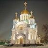 Религиозные учреждения в Чегеме-Первом