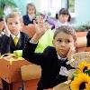 Школы в Чегеме-Первом