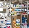 Строительные магазины в Чегеме-Первом