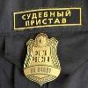 Судебные приставы в Чегеме-Первом