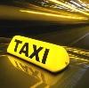 Такси в Чегеме-Первом