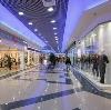 Торговые центры в Чегеме-Первом