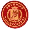 Военкоматы, комиссариаты в Чегеме-Первом