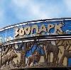 Зоопарки в Чегеме-Первом