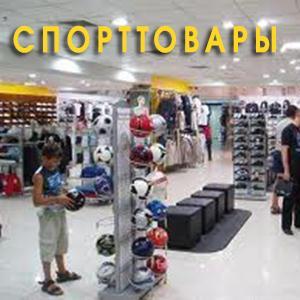 Спортивные магазины Чегем-Первого