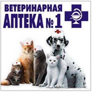 Ветеринарные аптеки Чегем-Первого